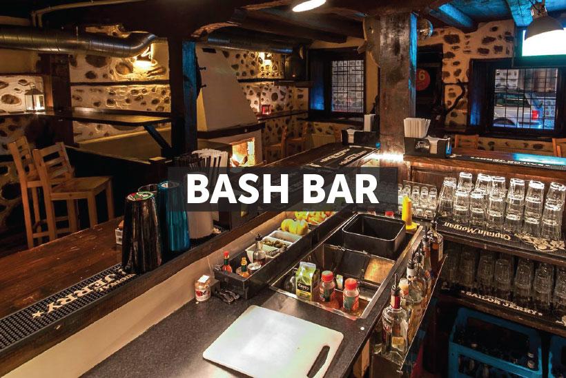 банско, Баш бар