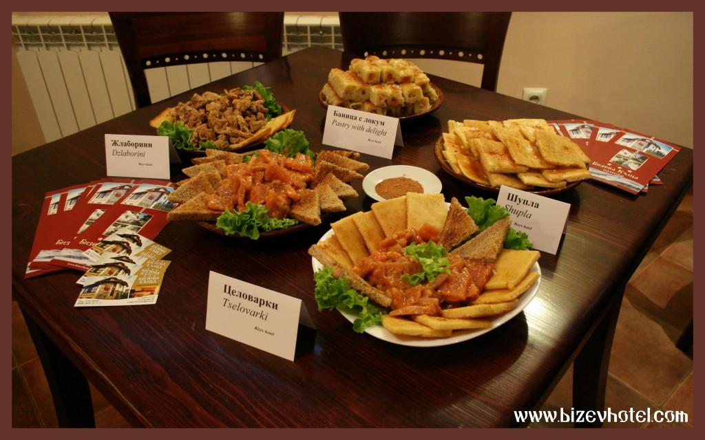 Bansko cuisine