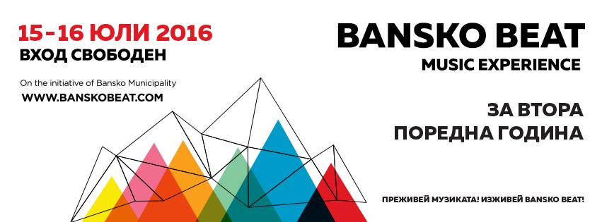Bansko beat 2016